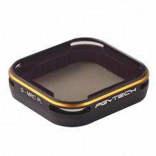 Фильтр PGYTech для GoPro 5 - MRC PL